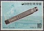 Sellos del Mundo : Asia : Corea_del_sur : COREA SUR 1974 Scott883 Sello Nuevos Instrumentos musicales Komunko Zither de 6 cuerdas