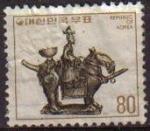 Stamps Asia - South Korea -  COREA SUR 1977 Scott1097 Sello Ceramica Hombre a Caballo Usado