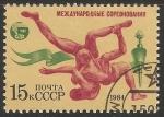 Sellos de Europa - Rusia -  Juegos de la Amistad