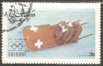 Sellos de Asia - Omán -  Juegos Olímpicos de Montreal 1976