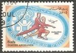 Sellos de Asia - Afganistán -  Juegos Olímpicos de invierno Sarajevo (1984):
