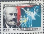 Sellos del Mundo : Asia : Mongolia : Intercambio 0,35 usd 60 m. 1981