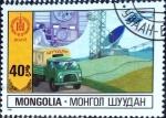 Stamps : Asia : Mongolia :  Intercambio 0,25 usd 40 m. 1981