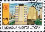 Sellos del Mundo : Asia : Mongolia : Intercambio 0,60 usd 1,20 t. 1981