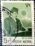 Sellos del Mundo : Asia : Nepal : Intercambio crxf 0,20 usd 5 p. 1976