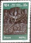 Sellos del Mundo : Asia : Nepal : Intercambio crxf 0,20 usd 10 p. 1984