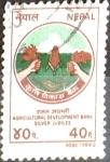 Sellos del Mundo : Asia : Nepal : Intercambio crxf 0,20 usd 40 p. 1992