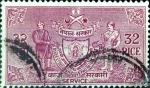Sellos del Mundo : Asia : Nepal : Intercambio crxf 0,20 usd 32 p. 1959