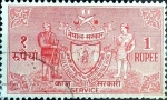 Sellos del Mundo : Asia : Nepal : Intercambio crxf 0,20 usd 1 r. 1959