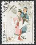 Sellos de Asia - China -  Ópera de Huagmei