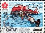 Sellos del Mundo : Asia : Qatar : Intercambio aexa 0,45 usd 1 d. 1970
