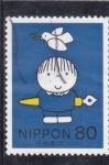 Stamps Japan -  ilustración niños