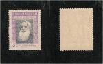 Stamps Argentina -  pro cartero - Samuel Morse