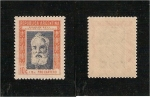 Stamps Argentina -  pro cartero - Graham Bell