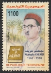 Sellos de Africa - Túnez -  Mustapha Khraief, escritor