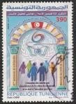 Stamps Tunisia -  62 Anivº de la Declaración Universal de los Derechos del Hombre