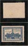 Stamps Argentina -  Cincuentenario de la fundación de la Plata