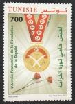 Stamps Tunisia -  56 Anivº del Ejército Nacional