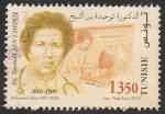Sellos de Africa - Túnez -  Tawhida Ben Cheikh, médico