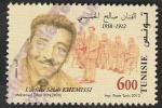 Stamps Tunisia -  Salah Khemissi, cantante
