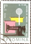 Stamps : Europe : Romania :  1,55 l. 1962