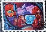 Stamps : Europe : Russia :  Intercambio 0,25 usd 15 k. 1981