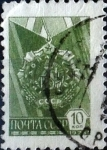Stamps Russia -  Intercambio 0,20 usd 10 k. 1976
