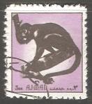 Stamps United Arab Emirates -  Mammals