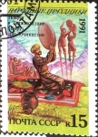 Stamps Russia -  Intercambio nfxb 0,20 usd 15 k. 1991