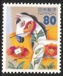Sellos de Asia - Japón -  Caballo de juguete
