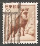 Sellos del Mundo : Asia : Japón : Animal de las montañas