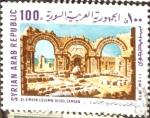 Stamps : Asia : Syria :  Intercambio crxf 0,25 usd 100 p. 1969