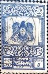 Stamps : Asia : Syria :  Intercambio 0,20 usd 5 1950