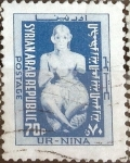 Stamps : Asia : Syria :  Intercambio 0,20 usd 70 p. 1975