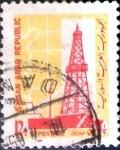 Stamps : Asia : Syria :  Intercambio 0,20 usd 12,5 p. 1968