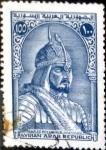 Stamps : Asia : Syria :  Intercambio 0,20 usd 100 p. 1970