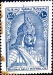 Sellos de Asia - Siria -  Intercambio 0,20 usd 100 p. 1970