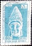Sellos de Asia - Siria -  Intercambio crxf 0,20 usd 60 p. 1967
