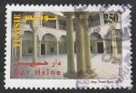 Stamps Tunisia -  Dar Hsine