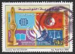 Sellos de Africa - Túnez -  Conmemoración de la Declaración Universal de los Derechos del Hombre