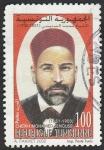 Stamps Tunisia -  Cheik Mohamed Senoussi