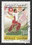 Sellos de Africa - Túnez -  Mundial de atletismo, para deportistas discapacitados