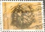 Sellos del Mundo : Europa : Suiza :  Intercambio ma4xs 0,20 usd 20 cent. 1983