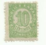 Stamps Spain -  CIFRAS REPUBLICA ESPAÑOLA 1938