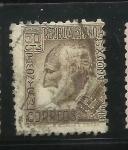 Sellos de Europa - España -  REPUBLICA ESPAÑOLA - Ramón y Cajal