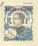 Stamps : Europe : France :  FRANCIA COLONIAS - INDO-CHINA