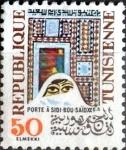 Stamps Tunisia -  Intercambio nfxb 0,25 usd 50 m. 1977