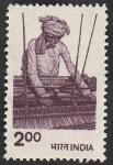 Stamps India -  Tejiendo manualmente