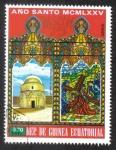 Stamps Equatorial Guinea -  Semana Santa 1975 , Año Santo : Edificios en Jerusalén
