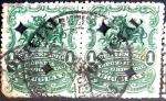 Sellos del Mundo : America : Uruguay : Intercambio 0,40 usd  2 x 1 cent. 1901